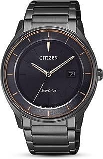 CITIZEN 西铁城 男士指针式石英手表 不锈钢表链 BM7407-81H