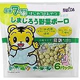 大阪前田製菓  6Pしまじろう野菜ボーロ  12g×6×10袋