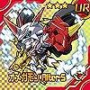 【No.53 オメガモン Alter-S (UR ウルトラレア) 】 デジモン シールチョコスナック