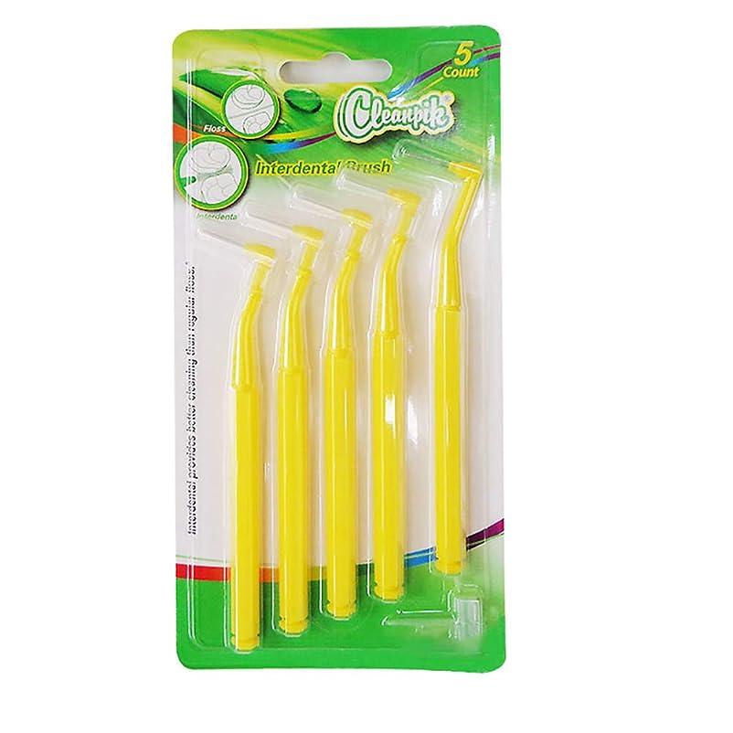 当社引用合併症歯間ブラシ L字型 矯正歯ブラシ 実用 5本 クリーニング 歯ツールセット 安全 衛生 実用 Cutelove