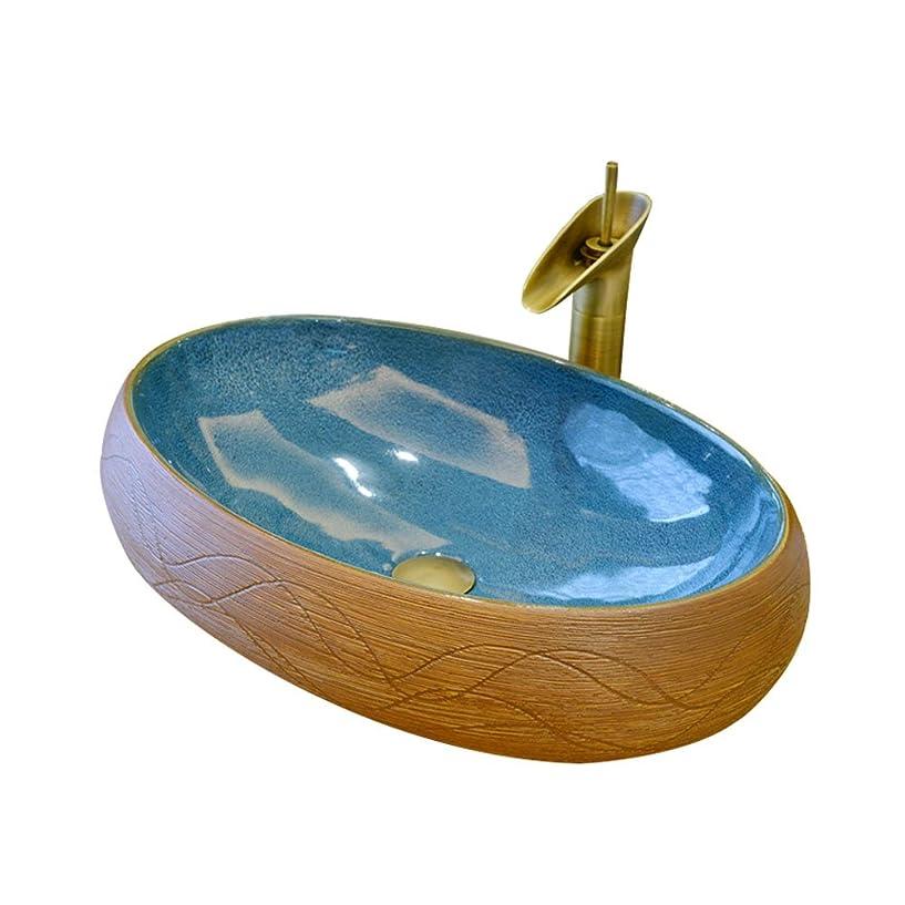 穿孔するパスポートむちゃくちゃMinmin 浴室のシンクセラミック上カウンター盆地オーバルレトロ洗面台家族洗面台浴室アート洗面台付き蛇口セット、60×40×15センチ 芸術流域