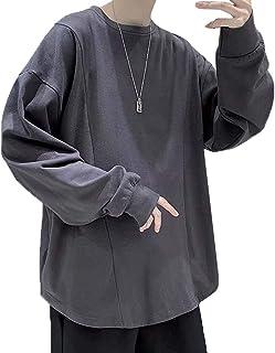 Tシャツ メンズ 長袖 秋 無地 ゆったり 綿100% 大きサイズ ジュアル ロングTシャツ