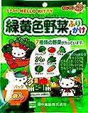 タナカのふりかけ ハローキティ緑黄色野菜ふりかけ 8袋入 16g