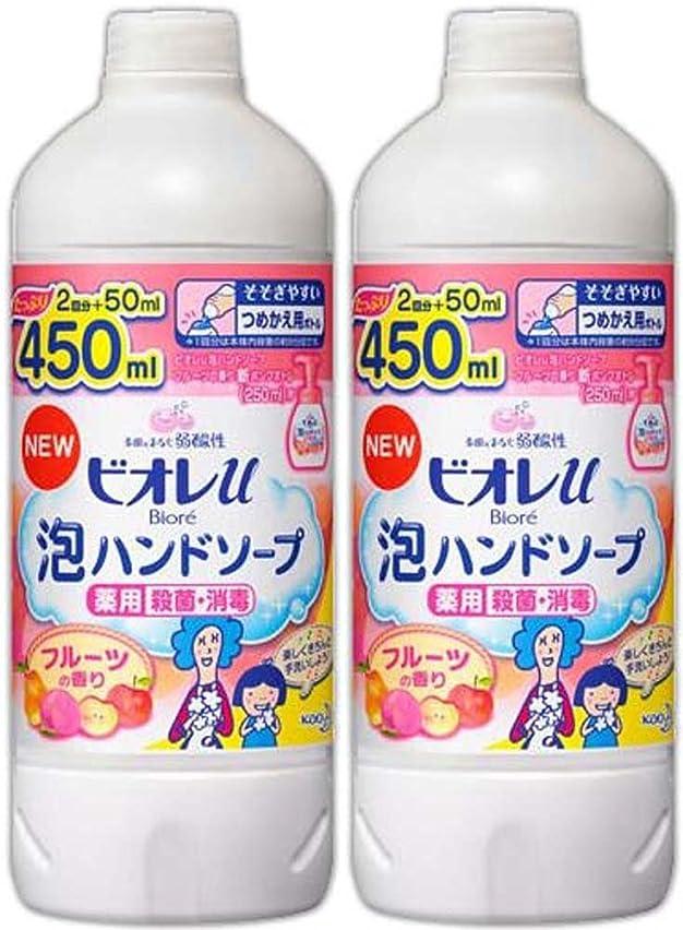 ホイール涙ビン花王 ビオレu泡 ハンドソープ フルーツ 詰替 2P