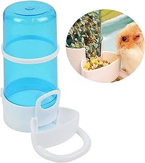 【yanyan0207】 小動物用 自動 給餌器 給水器 ペット エサやり 水やり スリム 軽量