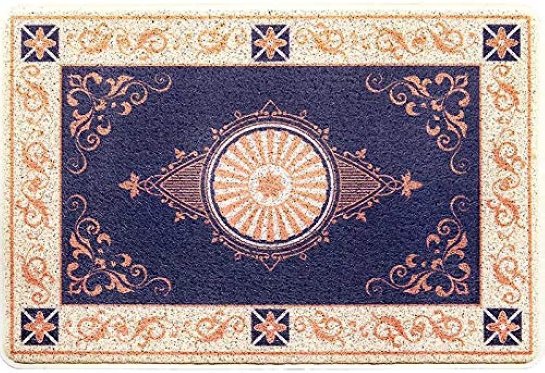 Doormat, Indoor Outdoor Dust and Decontamination Easy Clean Non-Slip PVC Backing Carpet Suitable for Entrances, Corridors, Garages-80x120Cm(31x47Inch)-Flower Vine