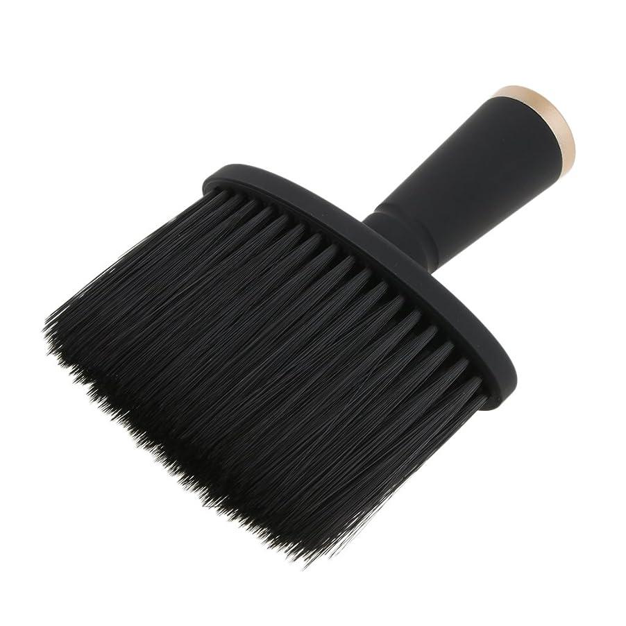 結果としてデュアルアジア人Fenteer ネックダスターブラシ ヘアカット ヘアブラシ ヘアスタイリスト 理髪 高品質 合成繊維+プラスチック 全2色 - ゴールド