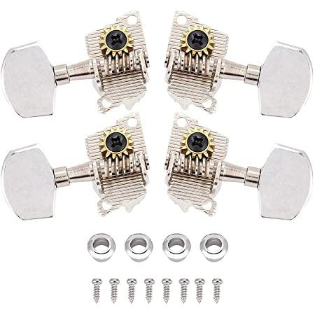 Bnineteenteam 2L2R Ukulele Tuning Peg,Silver Classical Style Machine Head Ukulele DIY Parts with Mounting Screws