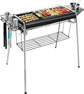 MissRui Portable Charcoal Grill, Foldable BBQ Grills Outdoor Cooking Barbeque Smoker with Storage Bag & Non-Stick Frying Pan