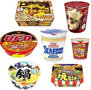 Nissin Japonés YAKISOBA Ramen Udon Soba 8-11p set Copa de