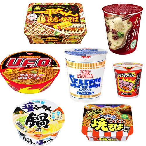 Nissin Japonés YAKISOBA Ramen Udon Soba 8-11p set Copa de fideos Mariscos