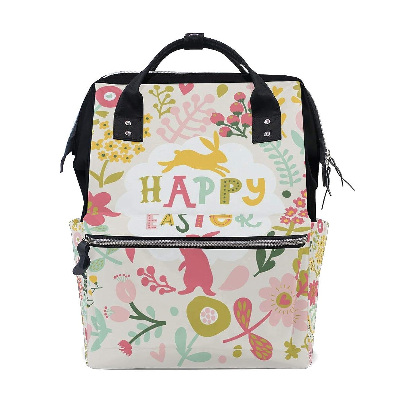 Happy Easter Eggs Rabbit Flowers School Backpack Large Capacity Mummy Bags Laptop Handbag Casual Travel Rucksack Satchel For Women Men Adult Teen Children