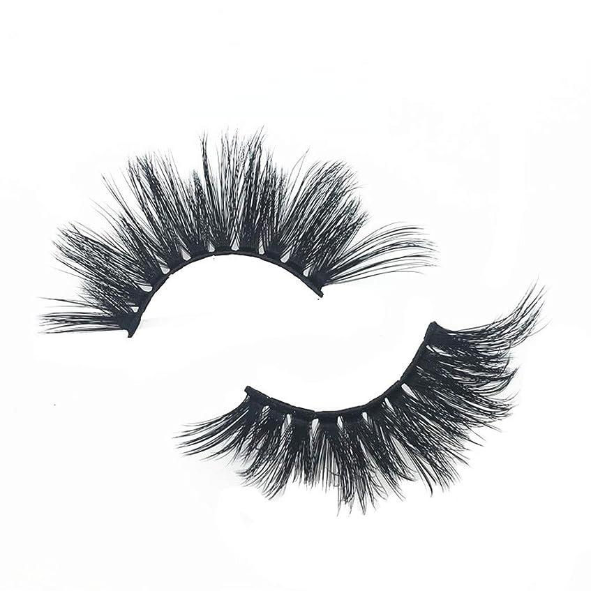 同情的月感じセクシーパーティー3Dつけまつげまつ毛ボリュームのあるまつげ1ペアメイクまつげ