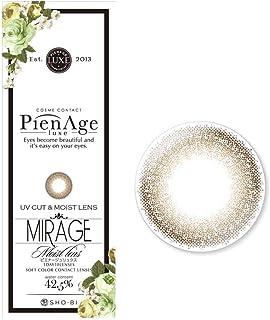 ピエナージュ リュクス Pienage Luxe 1day 04 MIRAGE 10枚入 4箱セット -4.50