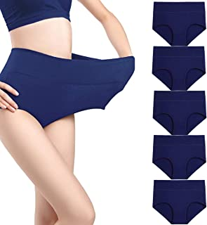wirarpa Women's Multipack Cotton Underwear High Waist Full Coverage Brief Panties