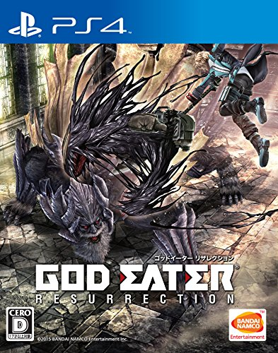 God Eater Resurrection - Standard Edition [PS4][Japanische Importspiele]