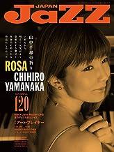 JAZZ JAPAN(ジャズジャパン) Vol.120