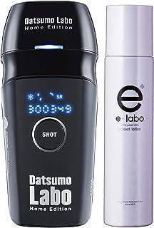 脱毛ラボ ホームエディション (ブラック)家庭用光美容器 + イーラボ ホワイト パール リッチ プロテクトローション 200ml (Black)