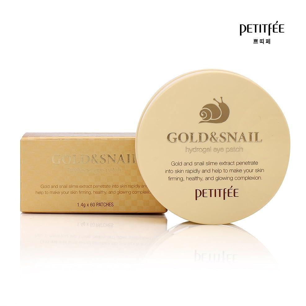 解釈的存在取り替えるPetitfee プチぺ ハイドロゲル?アイパッチ60枚入り (Gold & Snail Hydro gel eye patch 60ea) 海外直送品