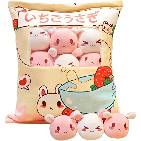 Sofa Chair Decorative Pillow Removable Fluffy Animal Dolls 8 Cute Cat Soft Animals Doll Toy Pillow JILPAK Plush Pillow Throw Pillow Gifts Plush Cotton Stuffed Animals Pillow for Girls Kids