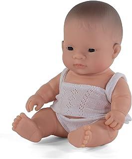Anatomically Correct Baby Doll (Asian Boy)