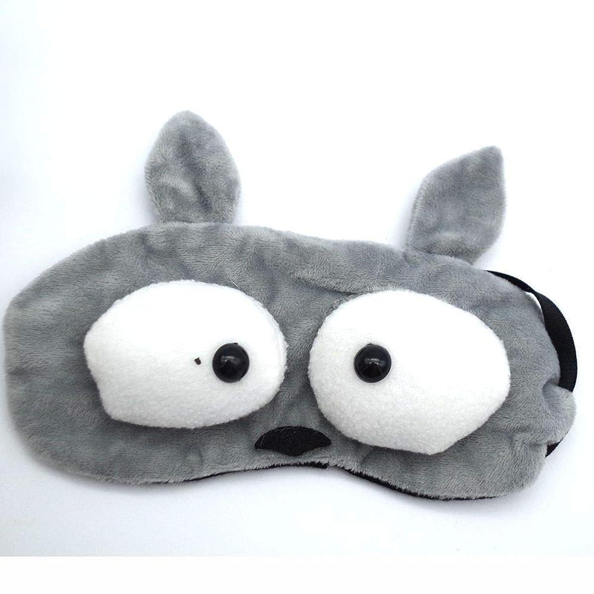 非アクティブ準備する見通しNOTE 1ピースかわいい動物睡眠アイマスクパッド入りシェードカバーフランネル睡眠マスク休息旅行リラックス睡眠補助目隠しカバーアイパット