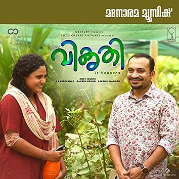 Vikruthi (Original Motion Picture Soundtrack)