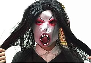 HUIMEIS AU Halloween Horror Grimace Mask with Hair Mask Whole Man Horror Ghost Face Headdress Latex Mask