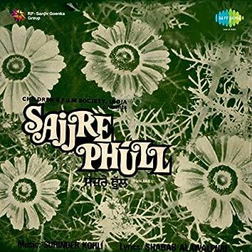 Sajjre Phull (Original Motion Picture Soundtrack)