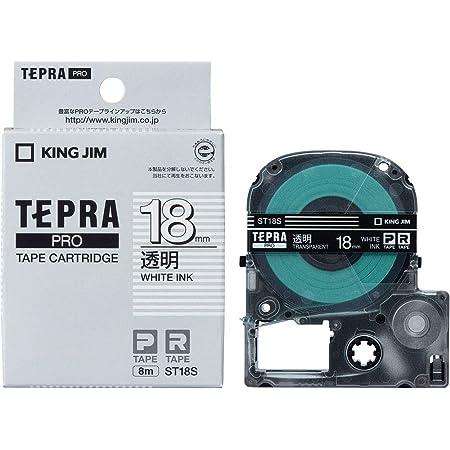 キングジム テープカートリッジ テプラPRO 18mm ST18S 透明