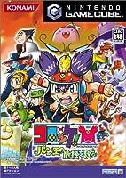 コロッケ! ~バン王の危機を救え~ (GameCube)