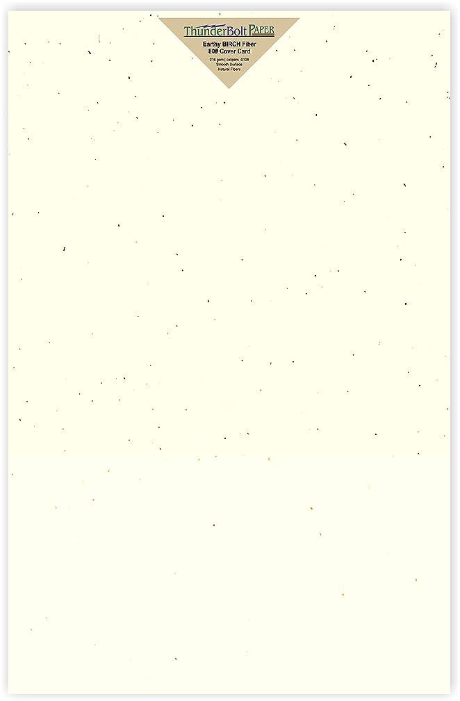 15 Earthy Birch Fiber 80# Cover Paper Sheets - 12