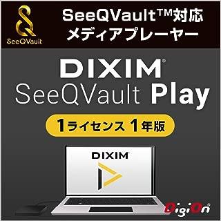 DiXiM SeeQVault Play [ダウンロード]