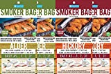 Smoker Bag for Oven/Grill, the Original, in Alder(2) and Hickory(2), 4 Pack