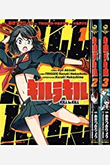 キルラキル コミック 1-3巻セット (カドカワコミックス・エース) コミック