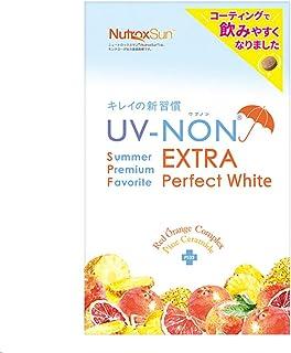 UV-NON (ウブノン) エクストラ パーフェクト ホワイト (30日分 60粒) サプリメント ニュートロックスサン配合