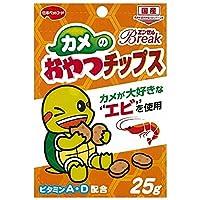 (まとめ買い)吉田飼料 エンゼルBreakカメのおやつチップス 【×10】