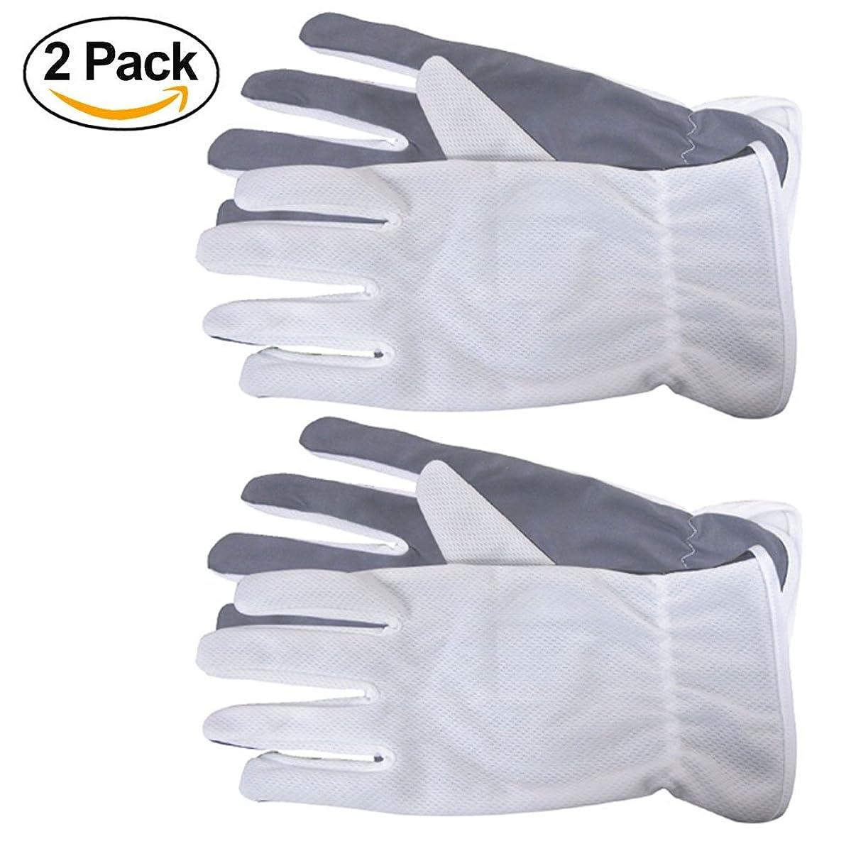 Microfiber Lens & Eyeglass Cleaner Gloves for Sunglasses, Camera, Laptops, Dusting for Fingerprints, -2 Pair- By OptiPlix