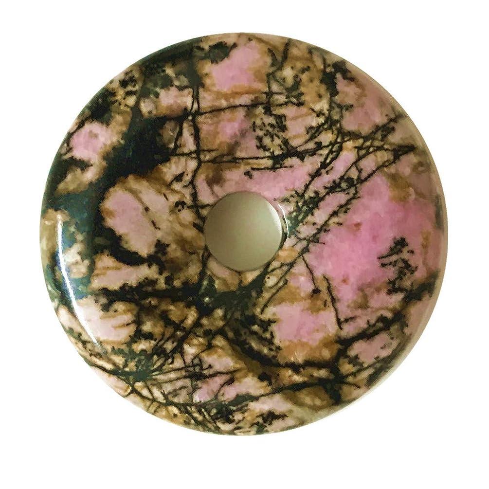 Natural 50mm Gemstone Crystals Agate Jasper Reiki Healing Chakra Donut Pendant Bead DIY Jewelry Accressory Necklace Kit (Rhodonite)