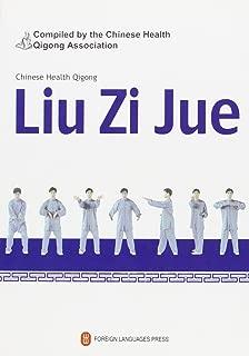 Chinese Health Qigong: Liu Zi Jue (DVD Attached)