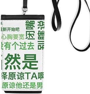 Chiste chino perdón para teléfono celular con bolsillo negro