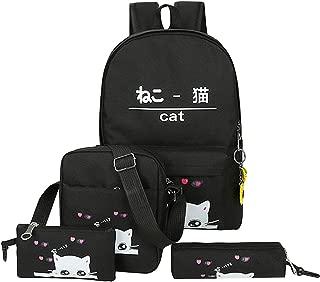Monique Women Print Backpack Sling Bag Clutch Pencil Case Set Large Daypack Shoulders Bag Rucksack Schoolbag
