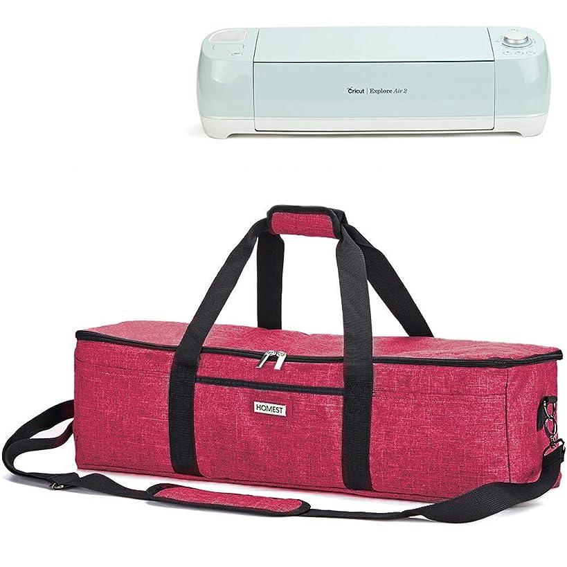 HOMEST Lightweight Carrying Case Compatible with Cricut Explore Air 2, Cricut Maker, Cricut Explore Air, Rose (Patent Pending)