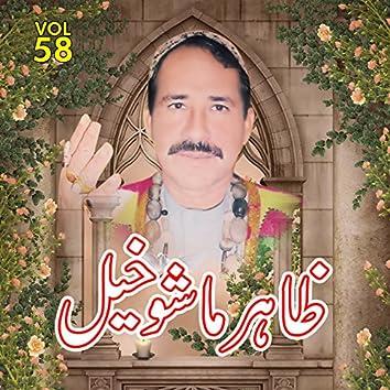 Zahir Mashokhail, Vol. 58