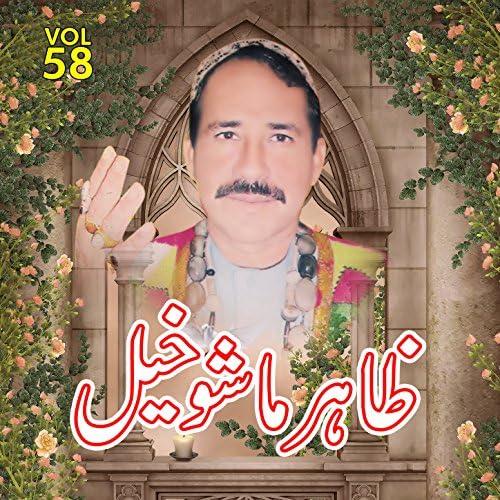Zahir Mashokhail