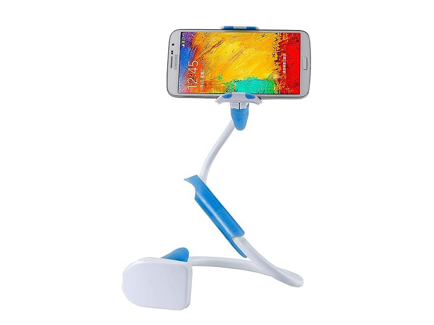 PowerTRC Cell Phone Clip Holder, Gooseneck Clamp Universal Lazy Mount Flexible Long Arm Bracket for 3.5-6.3