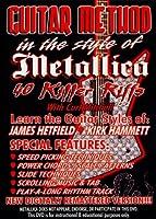 Guitar Method: Metallica 40 Killer Riffs [DVD]