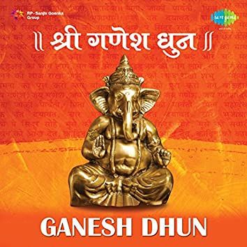 Ganesh Dhun