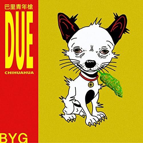 Byg, Strage, Tony Chill & Blaze