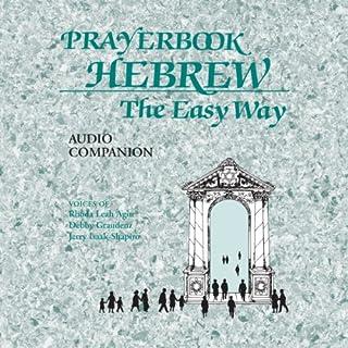 Prayerbook Hebrew the Easy Way Audio Companion audiobook cover art